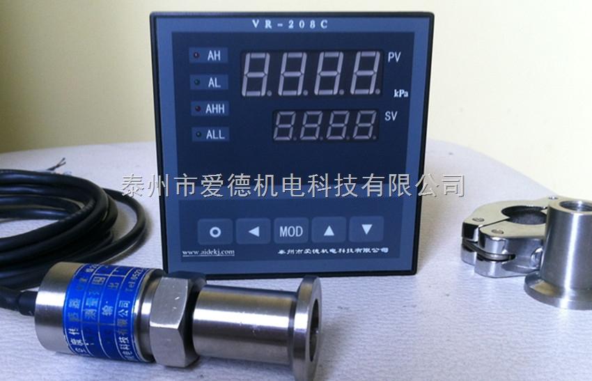 ZKY-2000C-新型真空计,真空度测控仪