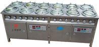 RFHP-4.0RFHP-4.0型(12联)自动调压混凝土抗渗仪