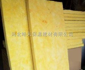 1200*600耐高溫玻璃棉板價格