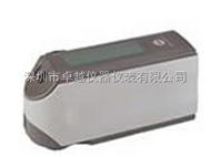 分光測色計CM-2300d