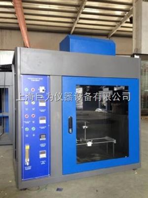 UL94扬州水平垂直燃烧试验机质量Z好