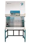 HFsafe-900A2生物安全柜,生物安全柜厂家