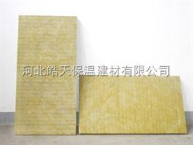 1200*600河北岩棉板厂家价格