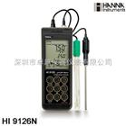 哈纳 HI9126N 酸度计