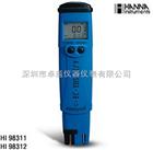 哈纳HI98312电导率仪