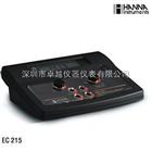 哈纳EC215台式电导率仪