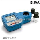 哈纳HI96735总硬度浓度测定仪