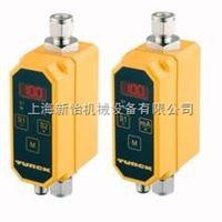 FCS-G1/2A4-NA现货TURCK FCT-G1/2A4-NA-H1141流量计,图尔克TURCK FCI-D10A4P