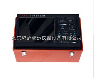 JGS-3 综合数字测井系统(可测煤层气)