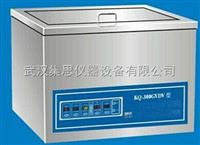 YGM/KQ3200DA超声波清洗