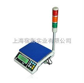 生产线称辅料电子秤,1.5kg定量称重报警电子称