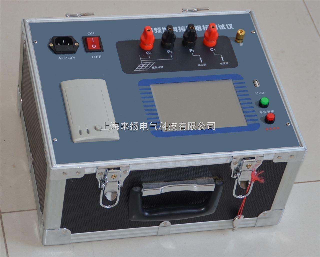 变频大电流接地阻抗测试仪