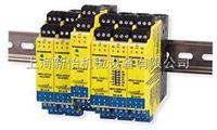 C7-T21DX/24VDC德产图尔克C7-A20X/110VDC安全栅,TURCK C7-A10DX/48VDC、C7-A20