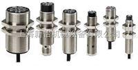 XS8C1A1MAL10法国施耐德XS108BLPAL2、XS208BLPAL2传感器,施耐德XS108BLNAL2传感器