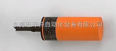 IFM电容式传感器KB0025现货包邮特价