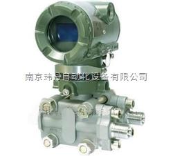 LS-3351DR微差压变送器