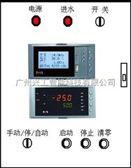 定量控制|定量供水控制系统