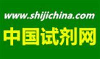 sigma-aldrich生化试剂