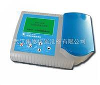 CJ43/GDYS-301M饮用水快速分析仪