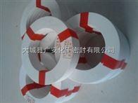 齐全专业生产四氟垫片、聚四氟乙烯垫片、纯四氟垫片