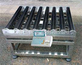 60公斤辊筒秤带打印功能