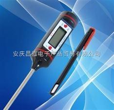 GDYQ-9000S温度计、食品温度测定仪、-50℃~300℃
