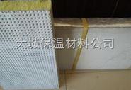沈阳水泥网格布岩棉复合板【抹面水泥岩棉复合板】厂家、价格
