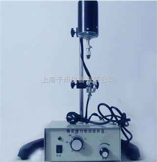 上海茄子视频官网app下载网址JJ-1-160W電動攪拌器
