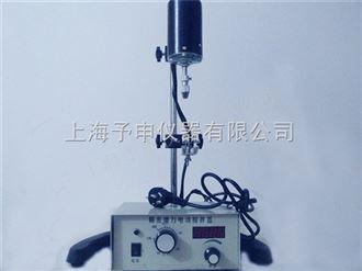 上海茄子视频永久官网JJ-1A-60W數顯電動攪拌器