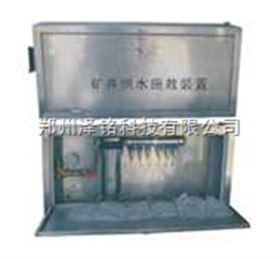 ZGS-(B)型礦井供水施救裝置/供水施救裝置*