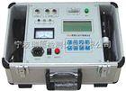瑞德牌PHY便攜式動平衡測量儀專業對風機葉輪,機床主軸,電機轉子等動平衡校正