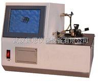 HHC10-HCR5208快速平衡闭杯法闪点测定仪