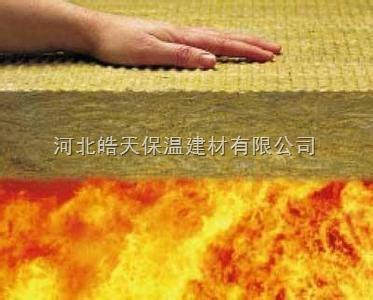 防火岩棉板*
