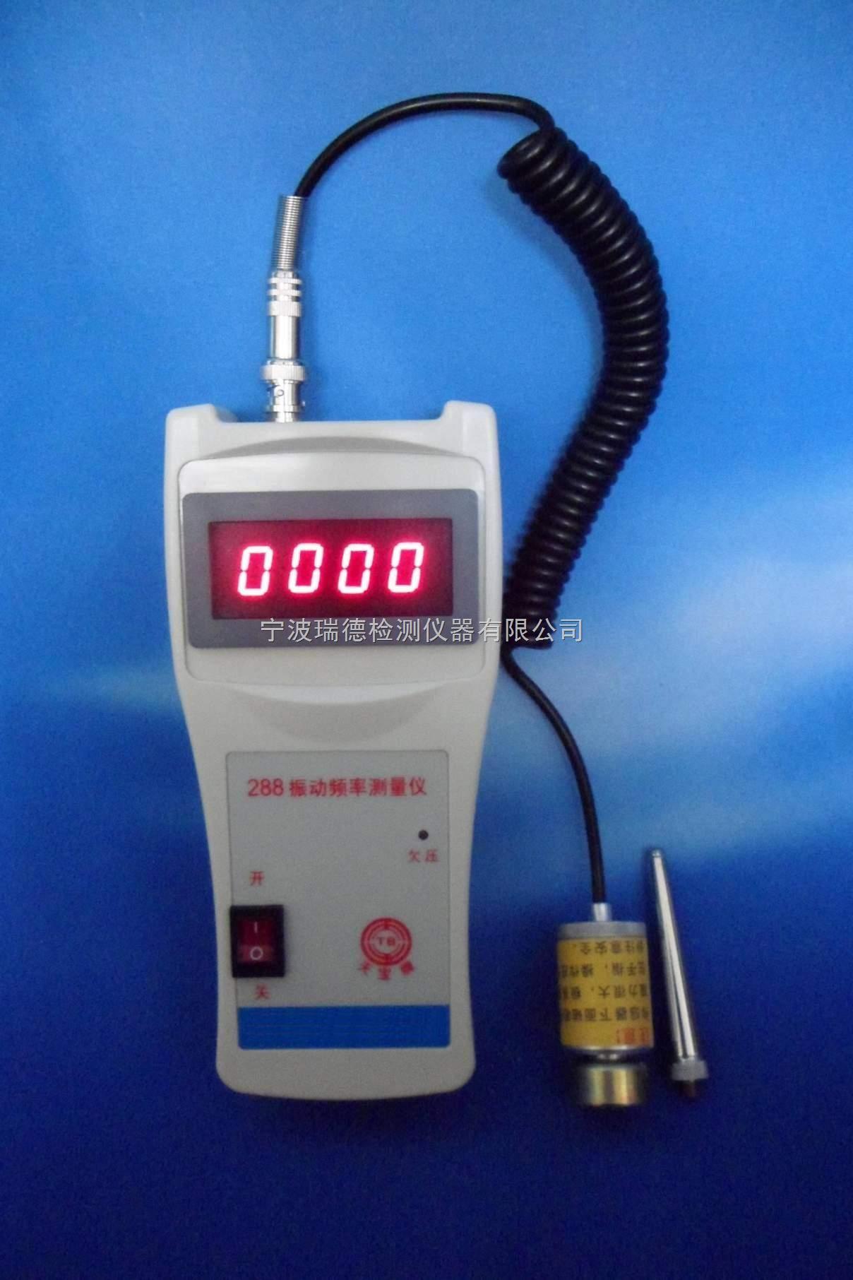 RD-288RD-288振动频率测量仪 *