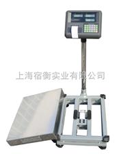 XK3150(W)FB53带打印功能电子秤【30公斤打印电子称报价】