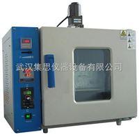HHC10-HCR-575润滑脂粘附性测定仪