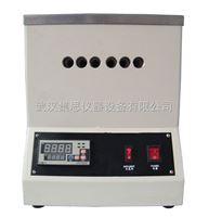 HHC10-HCR2300润滑脂宽温度范围滴点仪