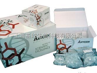 AxyPrep 96 PCR 清洁试剂盒