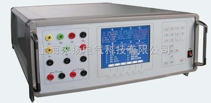 三相交直流指示仪表校验装置
