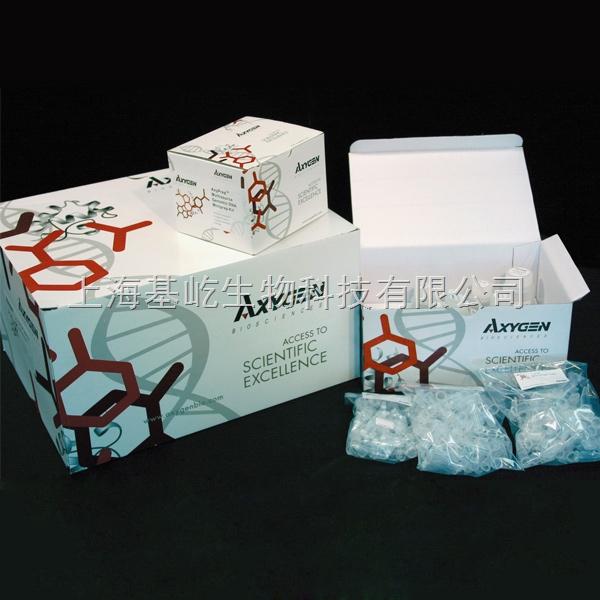 AxyPrep 血基因组DNA中/大量制备试剂盒
