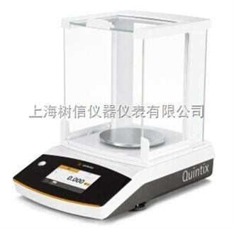 赛多利斯QUINTIX124-1CN电子天平