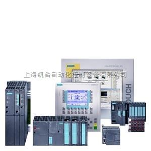 6es7307-1ka02-0aa0 西门子ps307电源模块6es7307-1ka