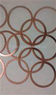 齐全专业生产紫铜垫片、退火铜垫片、纯铜垫
