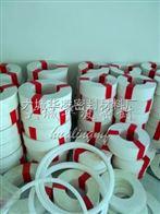 怀化专业生产四氟包覆垫片