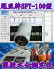 SFY-100塑膠快速水分測定儀