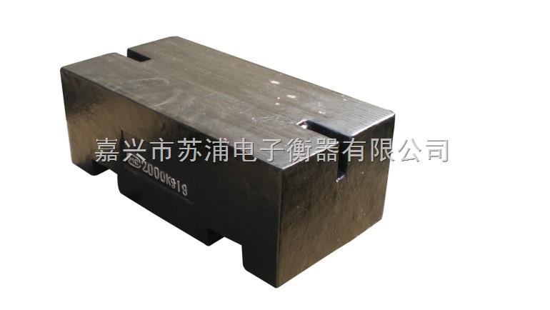 供应平板砝码 铸铁砝码2吨,2t砝码