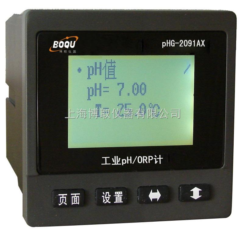 PH/ORP在线分析仪