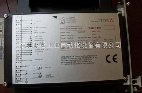 100%原装ATOS数字放大器E-RI型