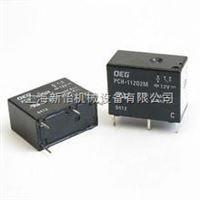 V23133-A3022-D142现货TYCO泰科V23071-A1010-A132继电器,TYCO V23234-K1001-X02