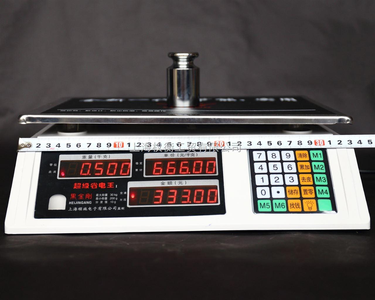 便携式电子秤,15公斤电子桌称报价